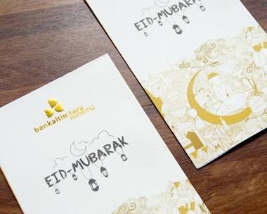 Cetak Angpao Lebaran, Design Angpau Lebaran, Buat Amplop Lebaran