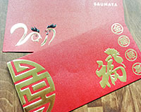 Cetak Angpao, Tahun Baru China, Design Angpau, Tahun Ayam, Imlek 2568