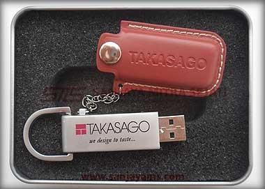USB Takasago