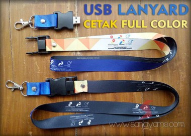 USB Lanyard (UP02)