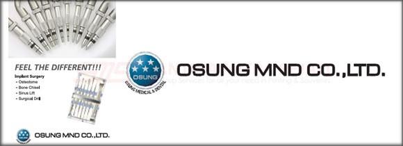 X Banner - Osung Mnd Co.Ltd