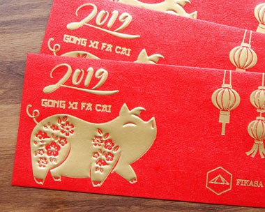Cetak Angpao, Tahun Baru China, Design Angpau, Angpao Promosi, Buat Angpao, Tahun Tikus, Imlek 2571