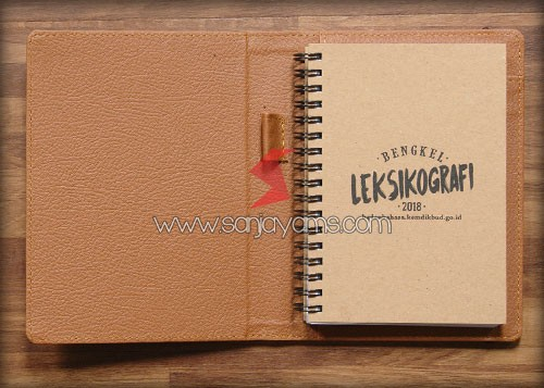 Bagian dalam memo kulit - Leksikografi