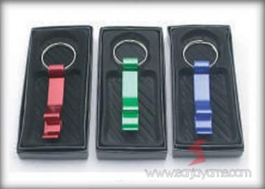 Gantungan Kunci (GK03)